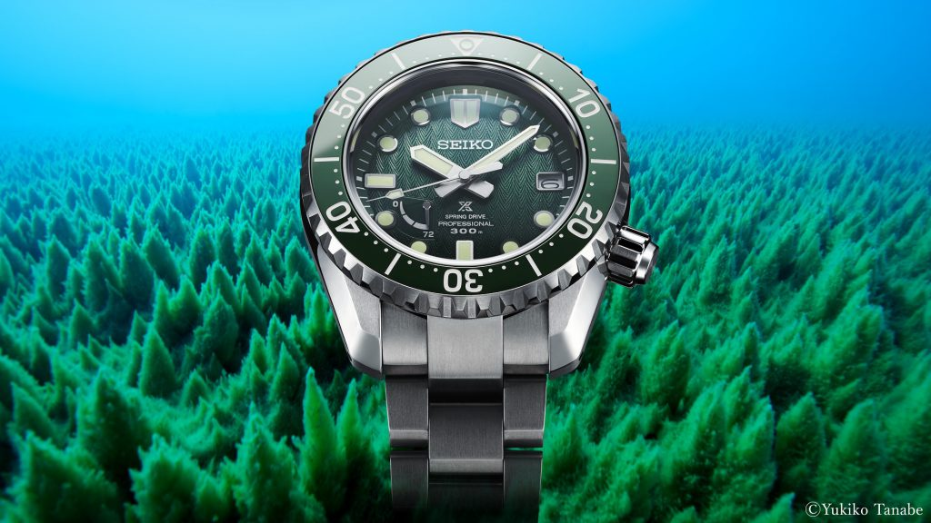 Seiko Prospex LX line Limited Edition SNR045